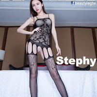 [Beautyleg]2015-07-17 No.1161 Stephy 0000.jpg