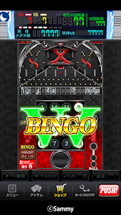 [モバ7]JANQ BINGO CROSS- screenshot thumbnail