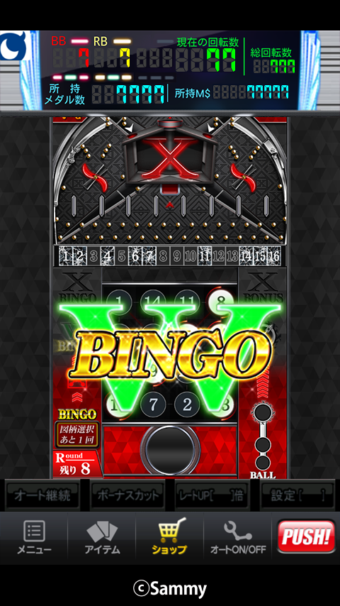 [モバ7]JANQ BINGO CROSS- screenshot