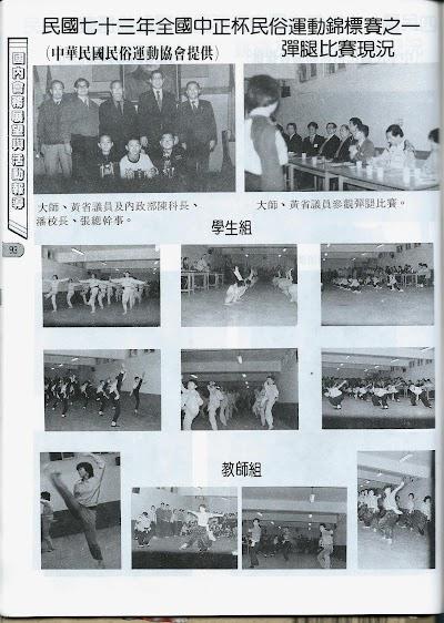 雜誌7-92.jpg