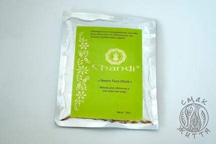 Маска для обличчя на основі екстракту німу Neem Face Mask (100г) Chandi