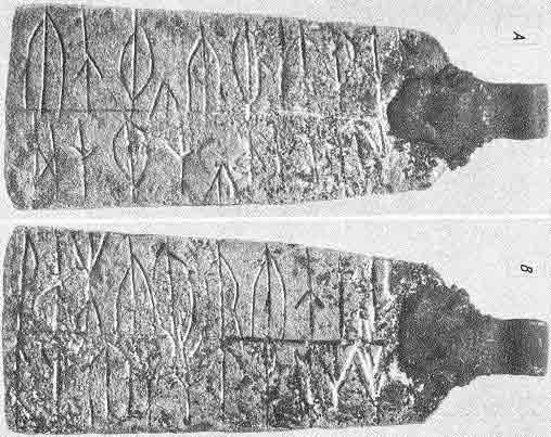 Империя Сасанидов 1