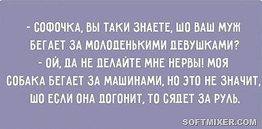 1436165448_otkr