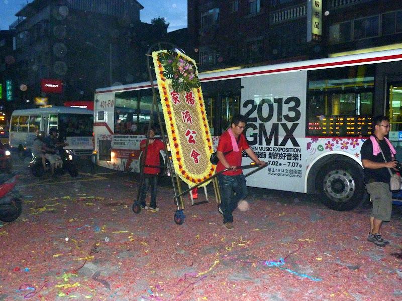Ming Sheng Gong à Xizhi (New Taipei City) - P1340465.JPG