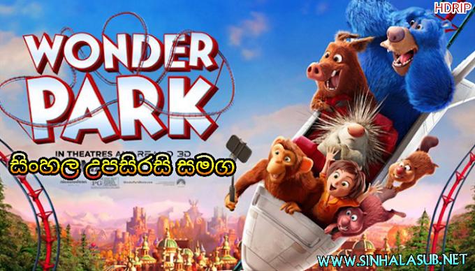 Wonder Park (2019) Sinhala Subtitled | සිංහල උපසිරසි සමග | පුංචි හිතක ඇඳුනු අපූරු සිහිනය