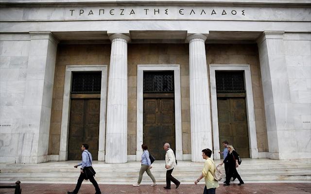 ΤτΕ: Αύξηση κατά 793 εκατ. ευρώ στις καταθέσεις νοικοκυριών και ιδιωτικών ΜΚΙ τον Μάρτιο