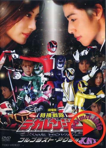 Tokusou Sentai Dekaranger the Movie: Full Blast Action - A movie for Tokusou Sentai Dekaranger