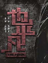 The Mask China Drama