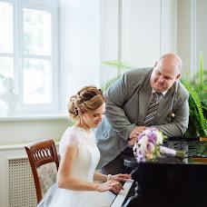 Wedding photographer Artem Oleynikov (olphotoart). Photo of 10.08.2017