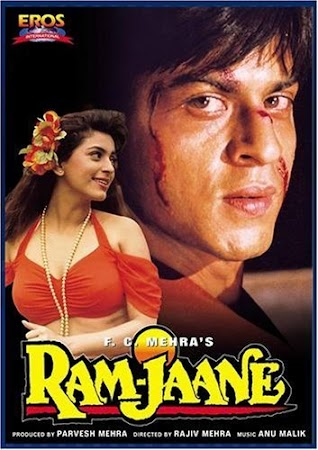 Poster Of Hindi Movie Ram Jaane 1995 Full HD Movie Free Download 720P Watch Online