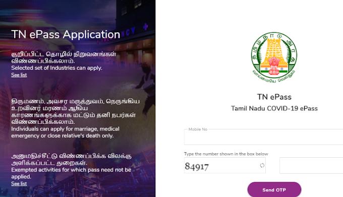 How to apply for TN e-pass, eregister in Mobile Phone ( www.eregister.tnega.org )