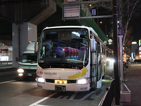 大阪バス「京都特急ニュースター号」 ・・72