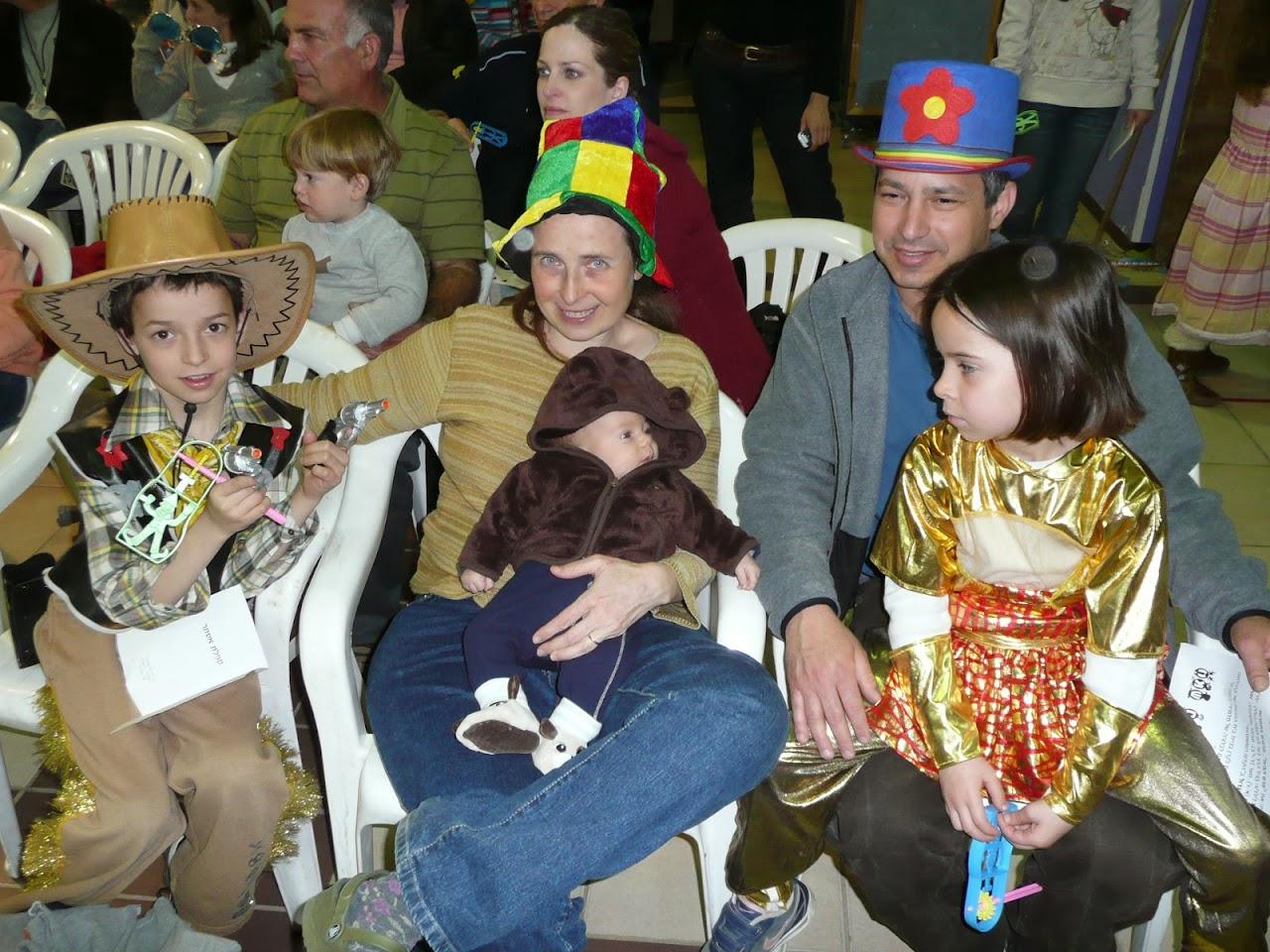 Purim 2008  - 2008-03-20 18.39.29-1.jpg