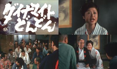 『ダイナマイトどんどん』は伊佐山ひろ子も出演した娯楽任侠映画
