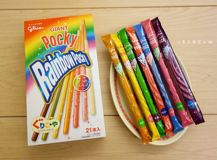 7 日本必買伴手禮 巨無霸彩虹七彩POCKY GIANT RAINBOW POCKY