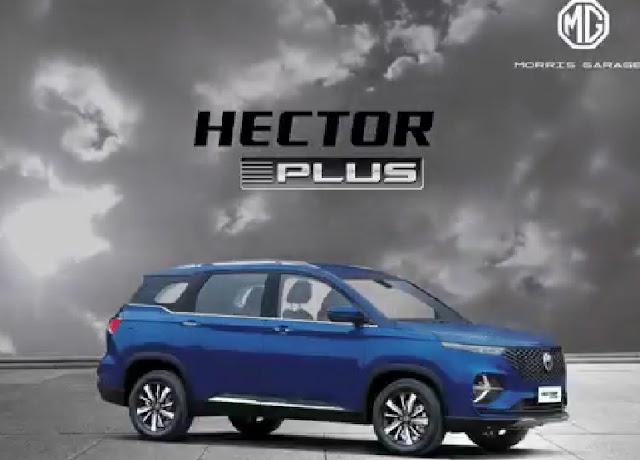 MG lndia launch MG Hector plus in indian market.