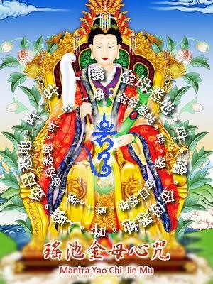Multimedia Suara Mantra Maha Dewi Yao Chi