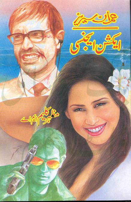 Action Agency Imran Series  is a very well written complex script novel which depicts normal emotions and behaviour of human like love hate greed power and fear, writen by Mazhar Kaleem , Mazhar Kaleem is a very famous and popular specialy among female readers