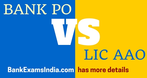 LIC AAO vs Bank PO,What is LIC AAO Salary,Comparison of LIC AAO and Bank PO,Latest LIC AAO Salary