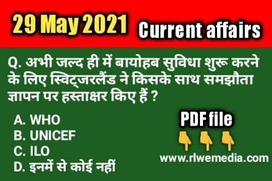 Top 29 May 2021 National and international current affairs in hindi