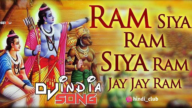 Ram Siya Ram Sachet Tandon Dj Kanta Remix 2021