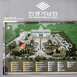 the entire map of War Memorial of Korea in Seoul, Seoul Special City, South Korea