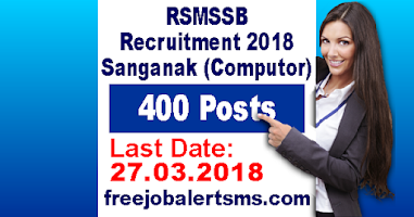 RSMSSB Sanganak Computer Recruitment 2018