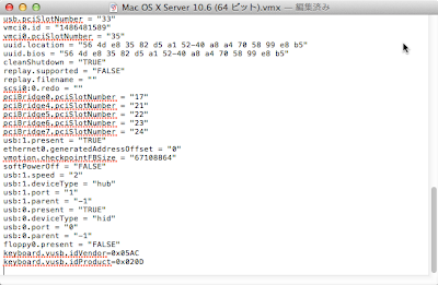 Mac OS X Server 10.6 (64ビット).vmxに追記