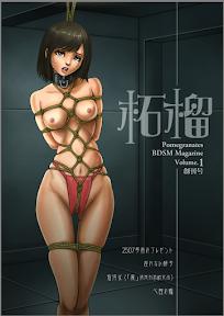 zakuro Volume.1