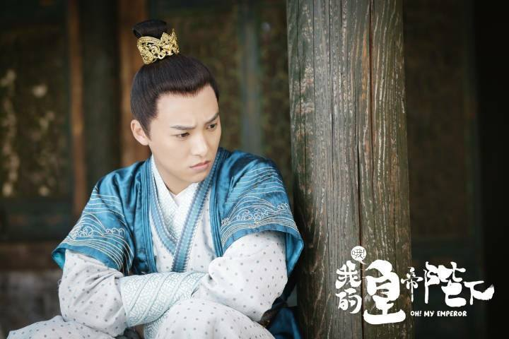 Oh My Emperor China Web Drama