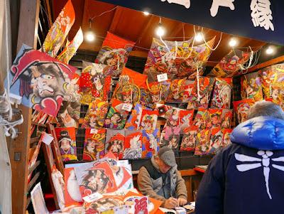 Kite vendor at Hagoita Ichi in Sensoji Temple, Asakusa