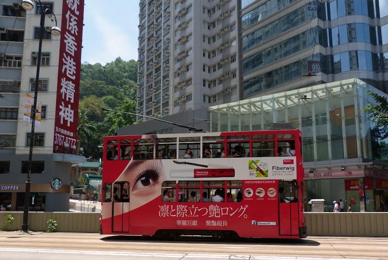 Aller retour a Hong Kong - P1140681.JPG