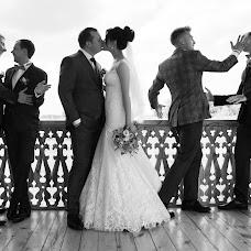Wedding photographer Aleksandr Penkin (monach). Photo of 01.08.2017