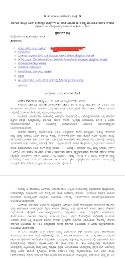 Employees' Service Welfare Extension Act, Promoted on Disability basis for Karnataka State SC / ST Employees