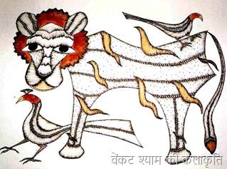 वेंकट श्याम की कलाकृति