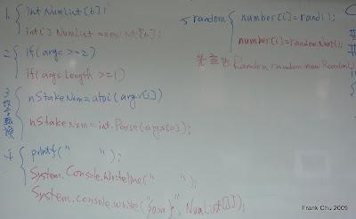 C/C#不同語法的相同敘述
