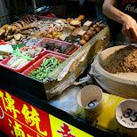 bizarre Taiwanese street food at the Shilin night market in Taipei, T'ai-pei county, Taiwan