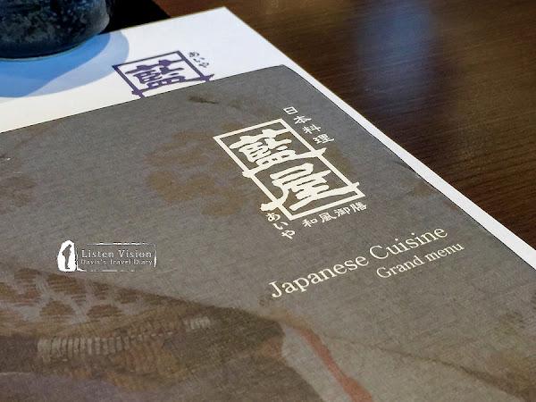 台南餐廳 | 南紡夢時代 - 藍屋 日本料理 台南東區 - Listen Vision
