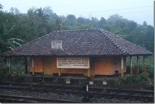 Станція Пераденія