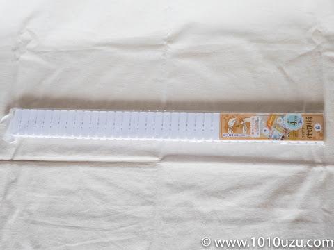 Seriaアイデア仕切り板4 cm