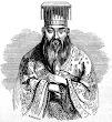 Confucius 5