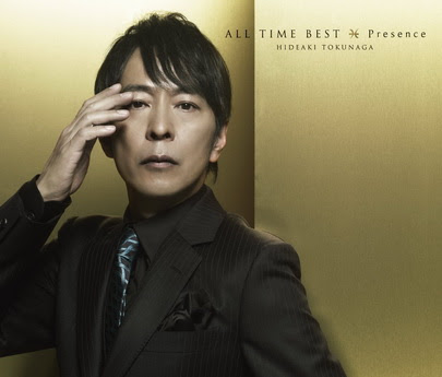 [TV-SHOW] 徳永英明 – ALL TIME BEST Presence (2016/4/13)