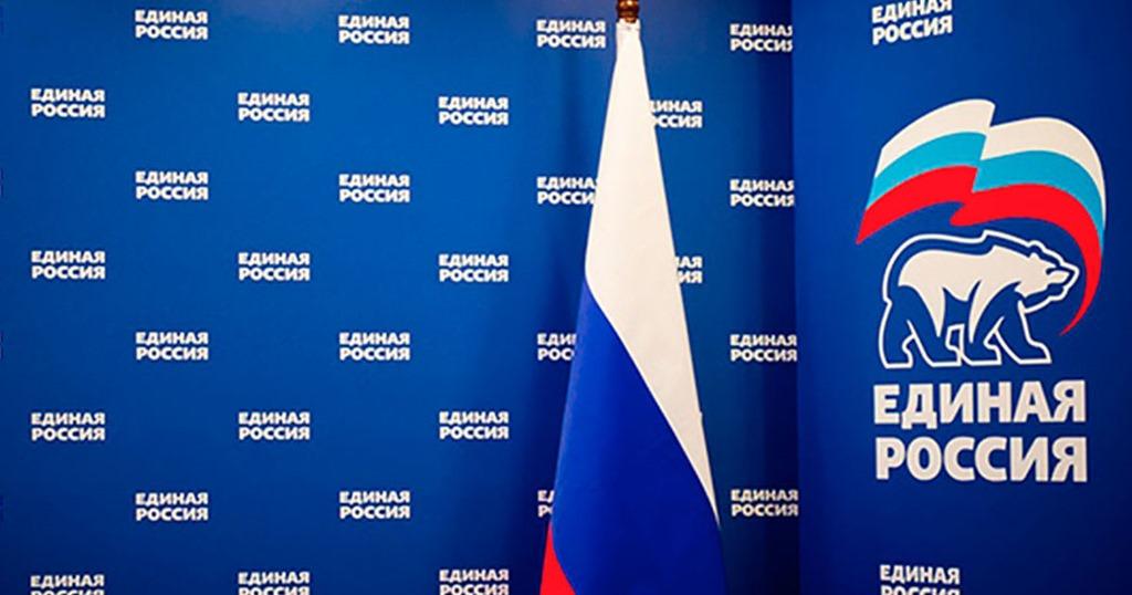 [united-russia%255B3%255D.jpg]