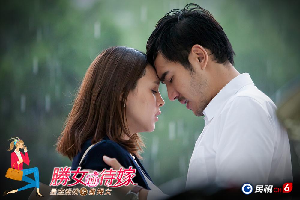 華語戲劇 星座愛情魔羯女 勝女的待嫁 星座愛情 魔羯女 線上看