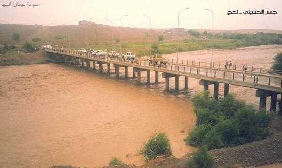 السيل ـ جسر الحسيني
