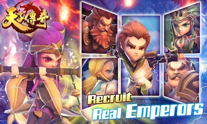 Emperor Legend- screenshot thumbnail