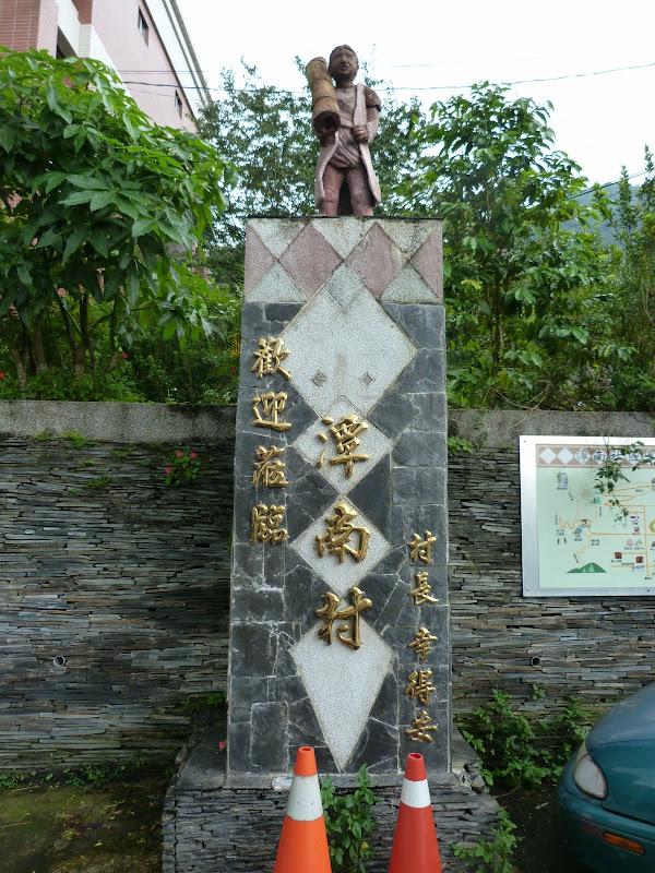 Puli  en passant , entre autres, par les villages de l ethnie Bunum de Loloko et Dili. J 10 - P1170195.JPG