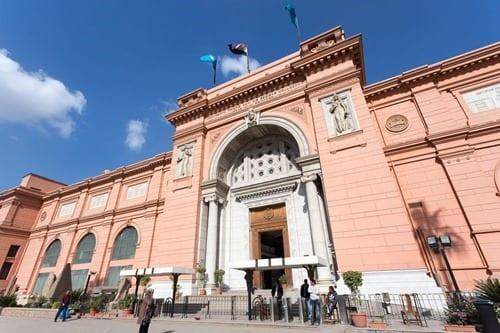 Exterior Cairo Museum