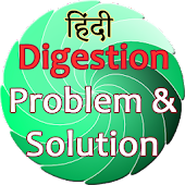 Digestion problem and solution