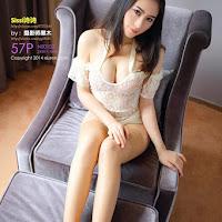[XiuRen] 2014.02.12 NO.0102 Sissi诗诗 [57P] cover.jpg